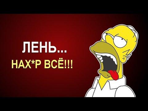 Браузерные онлайн игры – играть на русском бесплатно