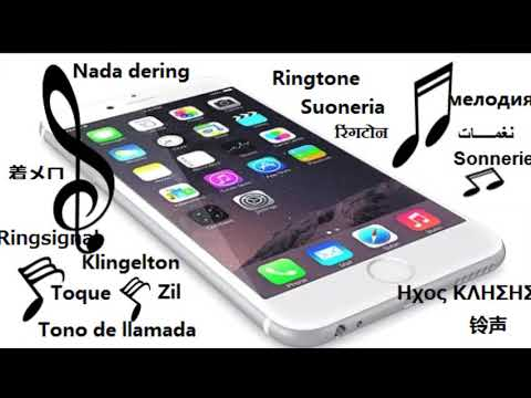 Blackberry original ringtone