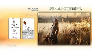 이문세 - 사랑은 늘 도망가 (Love always runs away - Lee Moon-Sae) ...♪aaa (HD) [Keumchi - 韓]