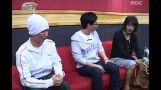 Infinite Challenge, 2009 Duet Festival(2) #01, 2009 듀엣 가요제(2) 20090711
