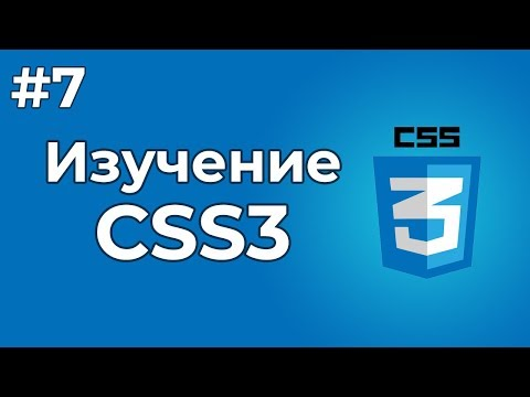 Как в html поменять шрифт