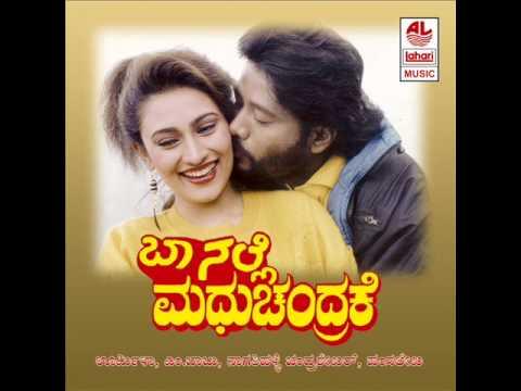 Kannada Hit Songs | Aa Bettadalli Beladingalalli Song | Baa Nalle Madhuchandrake Kannada Movie