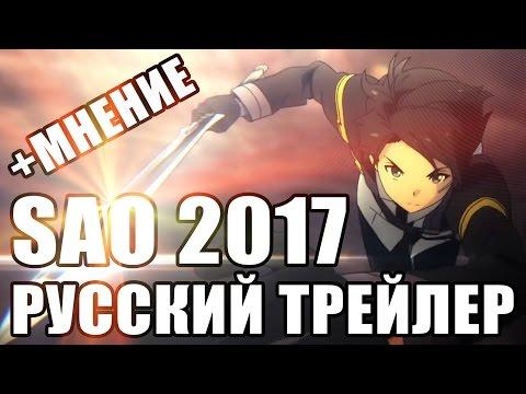 Ускоренный мир (2012) смотреть аниме онлайн бесплатно в