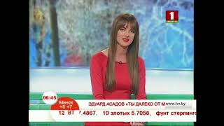 "Эдуард Асадов ""Ты далеко от меня"""