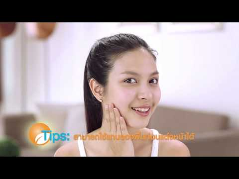 Step 4 Dr. Somchai Sunblock SPF70 (Part6)