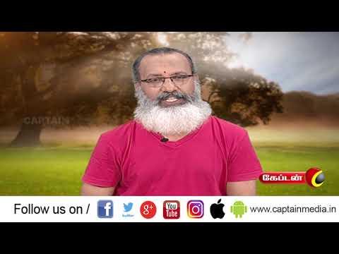 கழுத்தில் ஏற்படும் பிரச்சனைகள் சரியாக இந்த ஆசனம் பண்ணுங்க | யோகாசனம் #yoga   Like: https://www.facebook.com/CaptainTelevision/ Follow: https://twitter.com/captainnewstv Web:  http://www.captainmedia.in