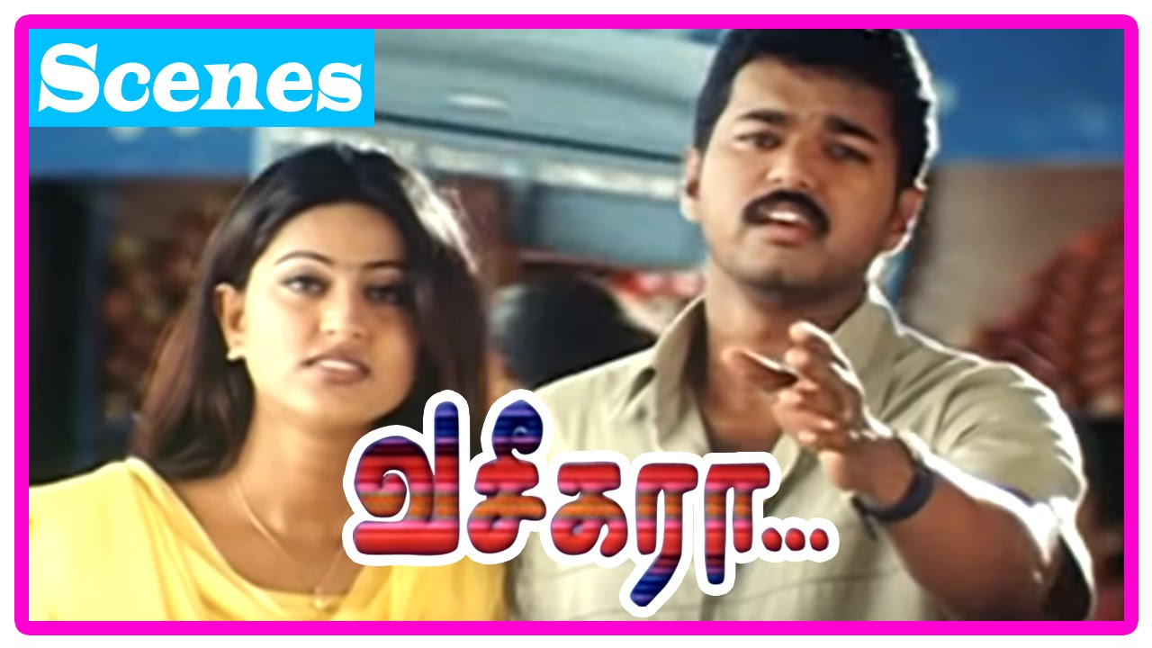 Super Hits Collection (39 Tamil Songs)