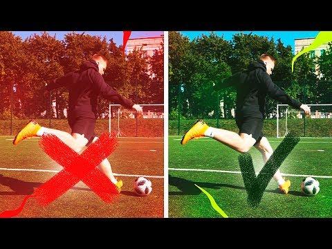 Как правильно играть в футбол видео