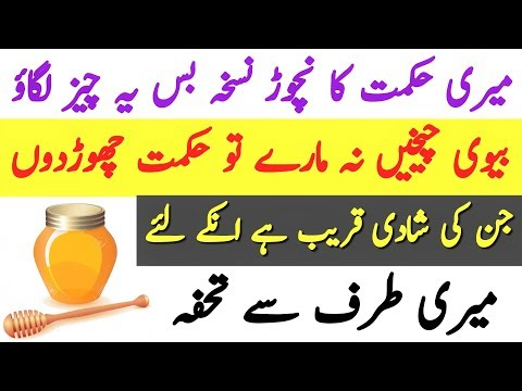 10 Benefits of HONEY You Need Everyday | Uses of Raw Honey | Healthy Lifestyle