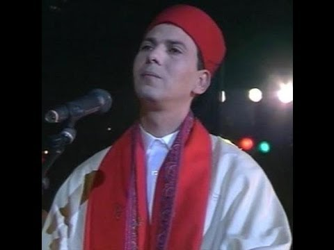 el hadra tunisie mp3