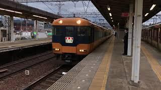 【三世代ブツ6】12200系N55+22600系AT60+22000系AS13