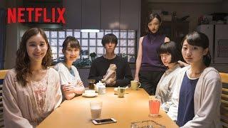RADWIMPSのヴォーカル・野田洋次郎のドラマ初主演作『100万円の女たち』...