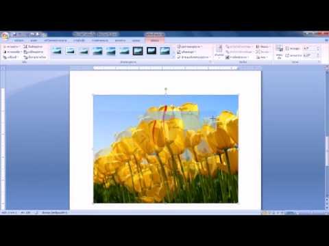 สื่อการสอนใช้โปรแกรม Microsoft Word