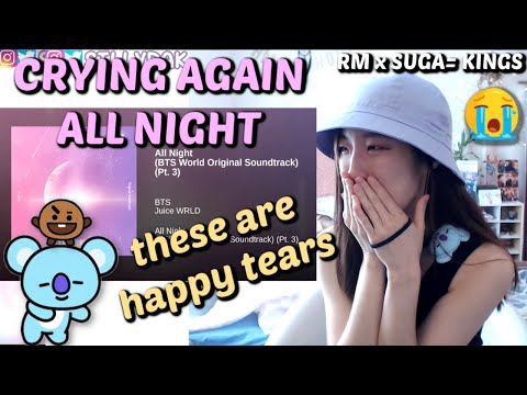 BTS - ALL NIGHT (ft. Juice WRLD, RM & Suga) BTS World Original Soundtrack (Pt. 3) REACTION