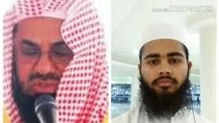 """Shekh saud Al shuraim Taqleed Qiraat """""""