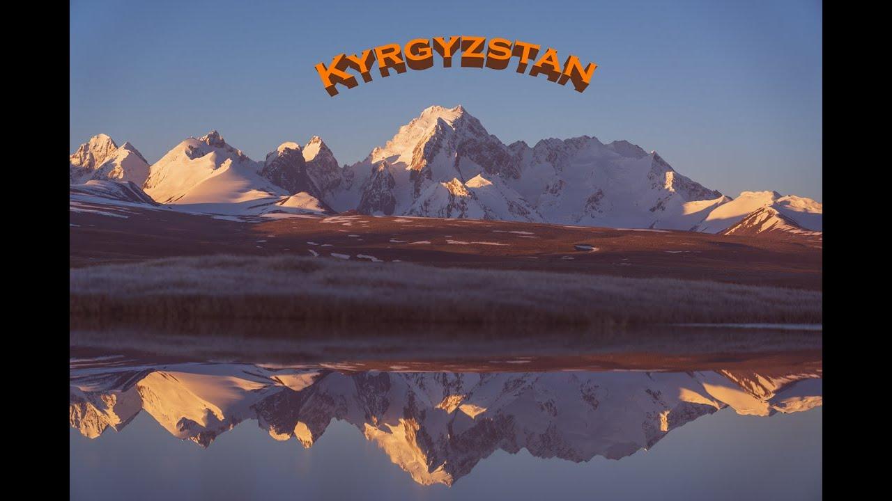Kyrgyzstan Mountain Wonderland