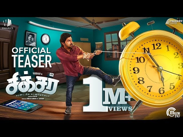 Sixer - Official Teaser | Vaibhav | Ghibran | Chachi