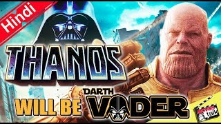 Thanos Will Be Darth Vader ? [Explained In Hindi]