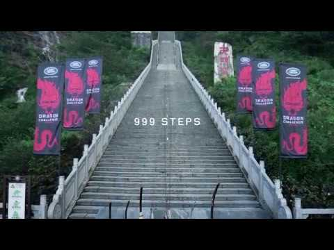 The Dragon Challenge: The Challenges