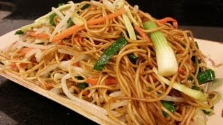 How to Make Vegetarian / Non - Vegetarian Chow Mein | 素豉油王炒麵