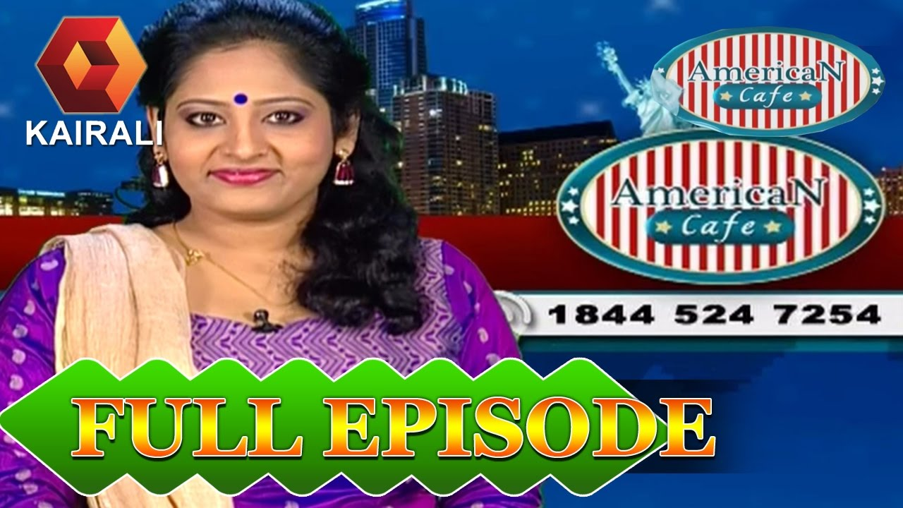 American Cafe |  9th January 2017 | Full Episode