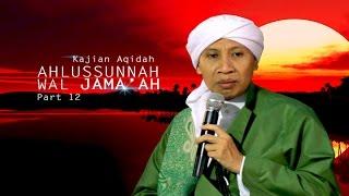 Cara Allah Melihat dan Mendengar | Buya Yahya | Kitab Jauharut Tauhid Part 12 | 2016