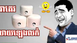 A tev comedy កំប្លែង អាតេវ khmer new comedy collection