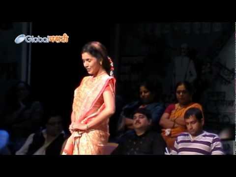 Vishwa Marathi  Sammelan - Mukta Barve