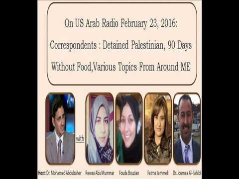 Correspondents: Palestinian journalist Muhammad al-Qeq مراسلون وقضية الأسير محمد القيق