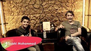 مقابله واخبار حصرياً محمد جنيد من ستديو صبحي محمد