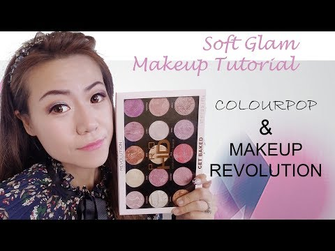 Makeup Revolution Natural Glam Everyday Makeup | New Face Palette Review