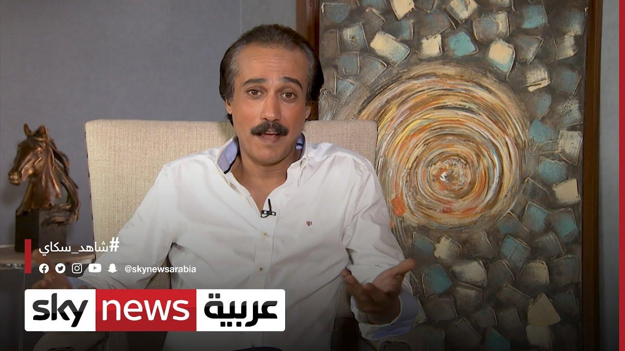 النجم السعودي تركي اليوسف لديه 60 يوماً قبل أن تدخل رصاصة رأسه  | #كواليس_النجوم  - نشر قبل 7 ساعة