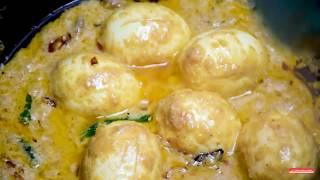 রাজকীয় স্বাদের ডিমের কোরমা  Dimer Korma Recipe   Dimer Shahi kurma