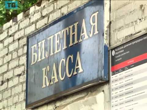 С конца августа днем из Ивантеевки на электричке не уехать