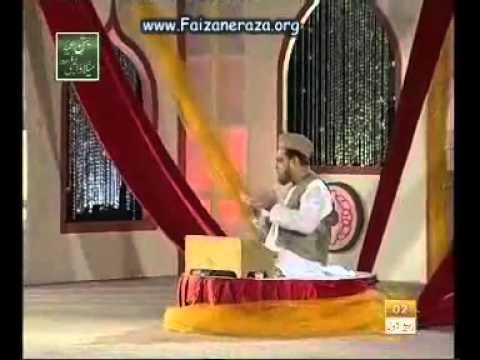 YouTube   Ujala tu Mere Ghar Ka   Exlusive Al Haj Siddque Ismail