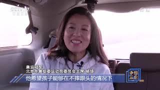 《中国三农报道》 20210109|CCTV农业 - YouTube