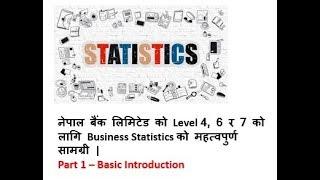 Business Statistics - Part 1 (Basic Introduction)