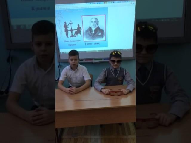 Изображение предпросмотра прочтения – ЮлияКумачева читает произведение «Мартышка и очки» И.А.Крылова