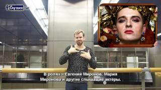 Афиша Павла Родионова на февраль 2017 г.(, 2017-02-04T08:12:34.000Z)
