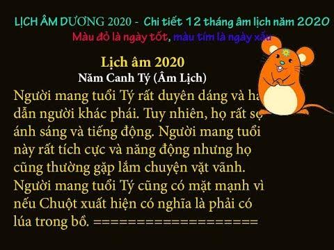 Lịch âm Năm 2020 - Lịch Dương Năm 2020 - Lịch Vạn Niên Năm 2020