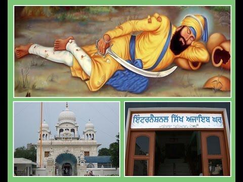 Gurdwara Charan Kanwal Sahib (Machhiwara) and International Sikh Museum, Report on Ajit Web TV.