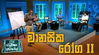 ITN Television Iskole - (2020-12-06) | ITN Thumbnail