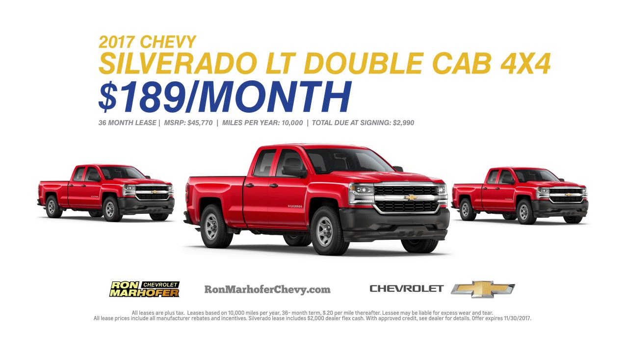 Ron Marhofer Chevrolet November Specials Youtube