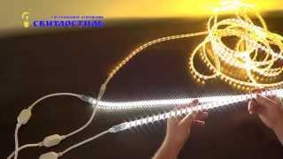 Светодиодная лента 220В(В видеобзоре рассказывается о различных видах светодиодной ленты напряжением 220В, реализуемых компанией..., 2015-10-29T16:37:38.000Z)