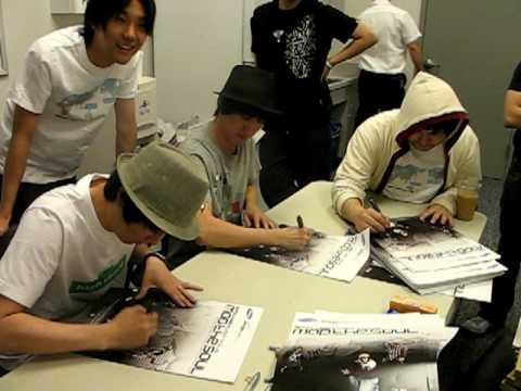 Epik High Speed Signing