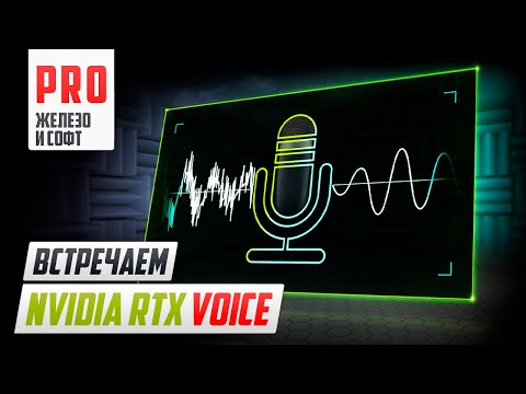 ⚡️ nVidia RTX
