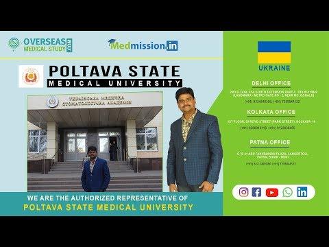 poltava-state-medical-university-|-umsa-poltava-|-mbbs-in-ukraine---library