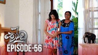 Thoodu | Episode 56 - (2019-05-02) | ITN Thumbnail