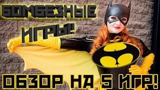 Бомбезные игры! Обзор пяти игр про Бэтмена на SEGA