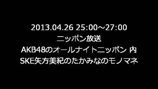 2013 radiko音源 音量調整.
